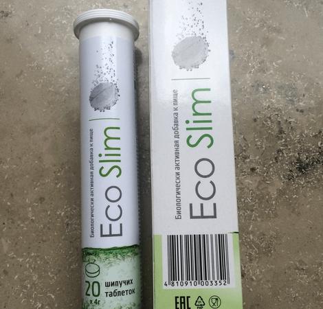эко слим шипучие таблетки для похудения производитель