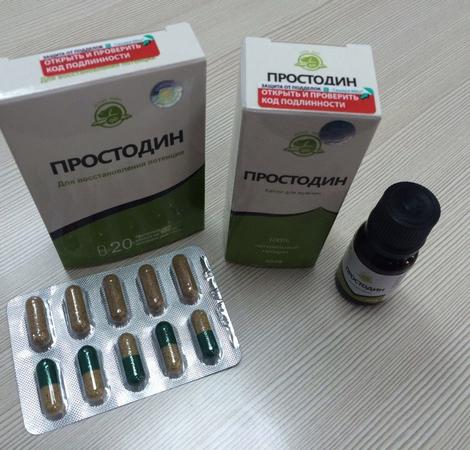 лечение хронического простатита хабаровск