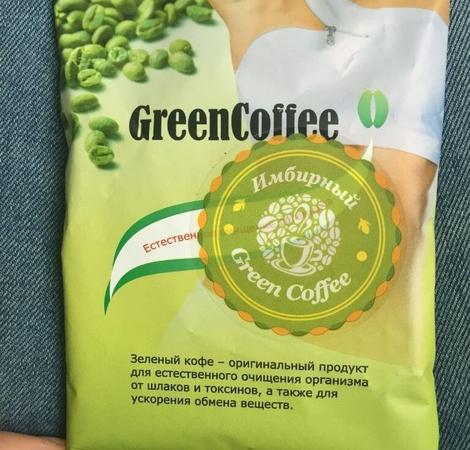 чай для похудения сила российских трав отзывы