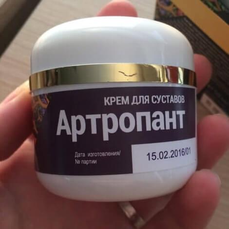 Крем артропант вес крема