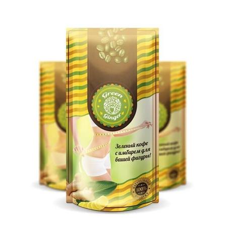 Зеленый кофе с имбирем для похудения фото №1