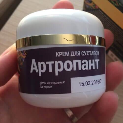 Пантофлекс крем для суставов купить в Ишеевке