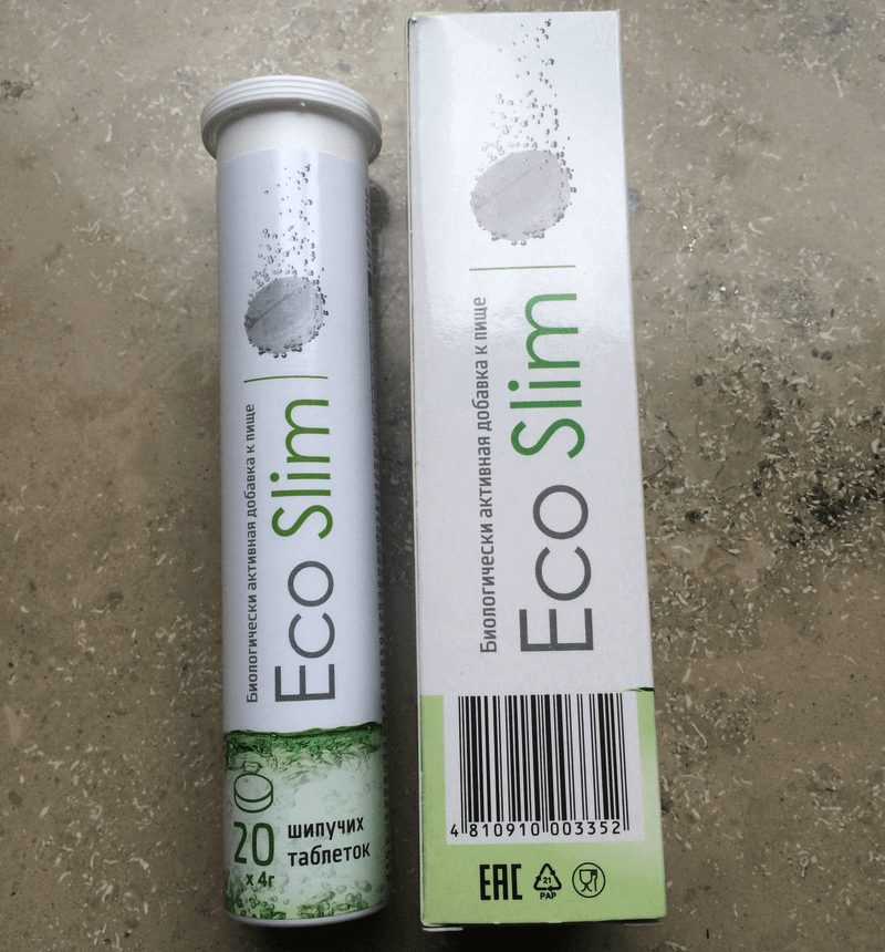 можно ли купить эко слим в аптеке