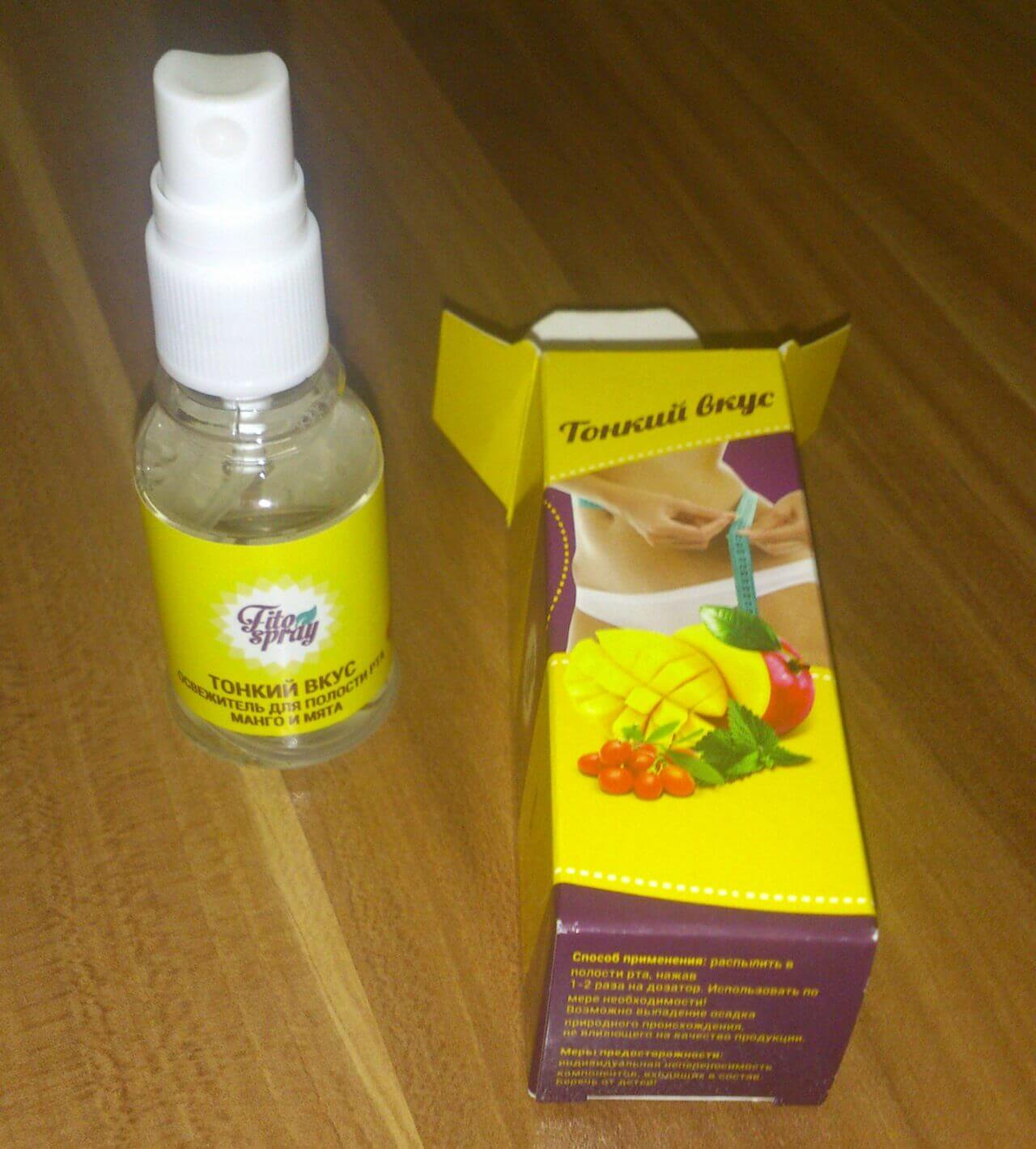 Fito Spray - спрей для похудения в Кемерово