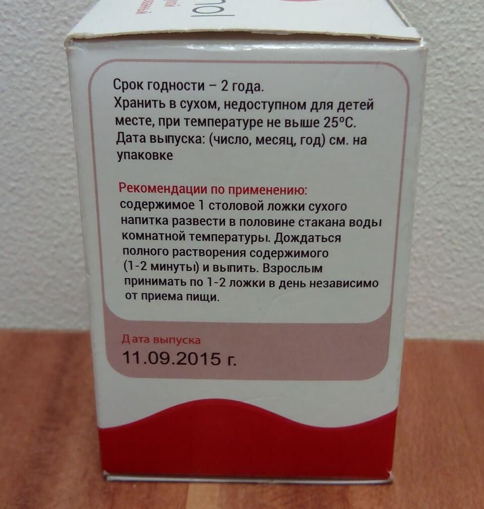 фобринол от диабета отзывы форум