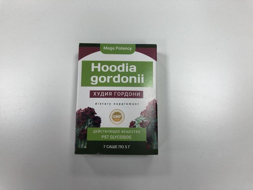 Худия Гордони для похудения в Чите