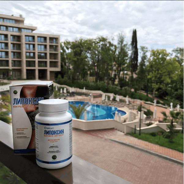 липоксин капсулы для похудения цена гчп