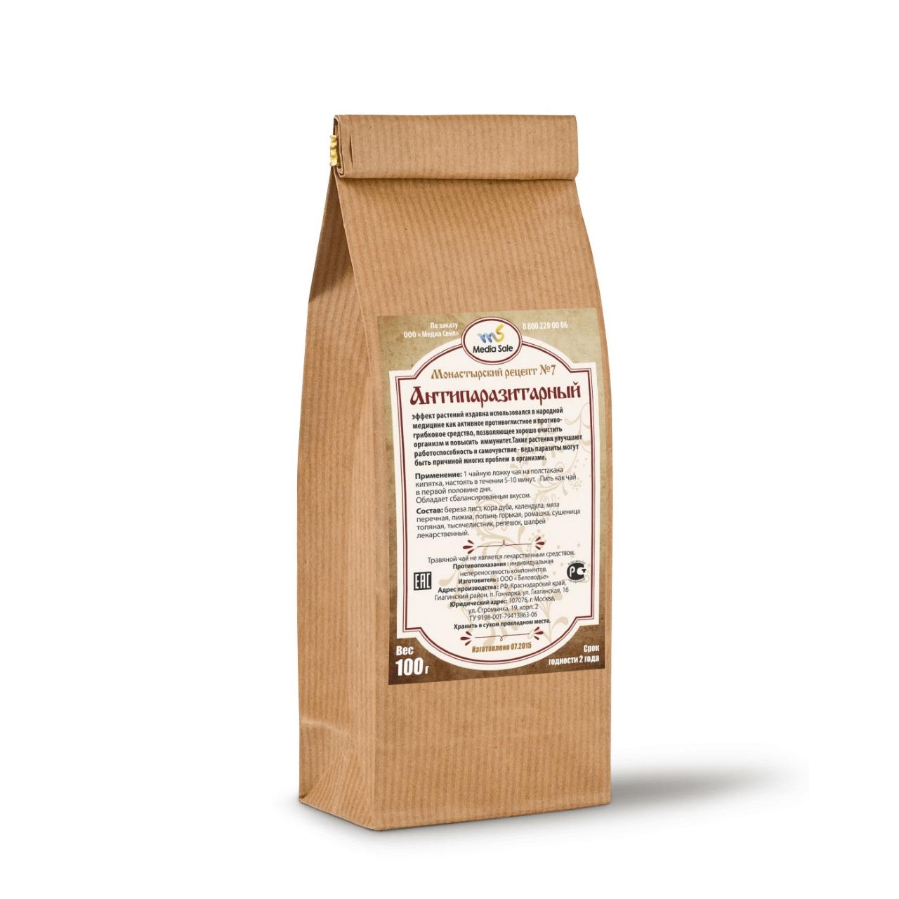 монастырский чай от паразитов цена
