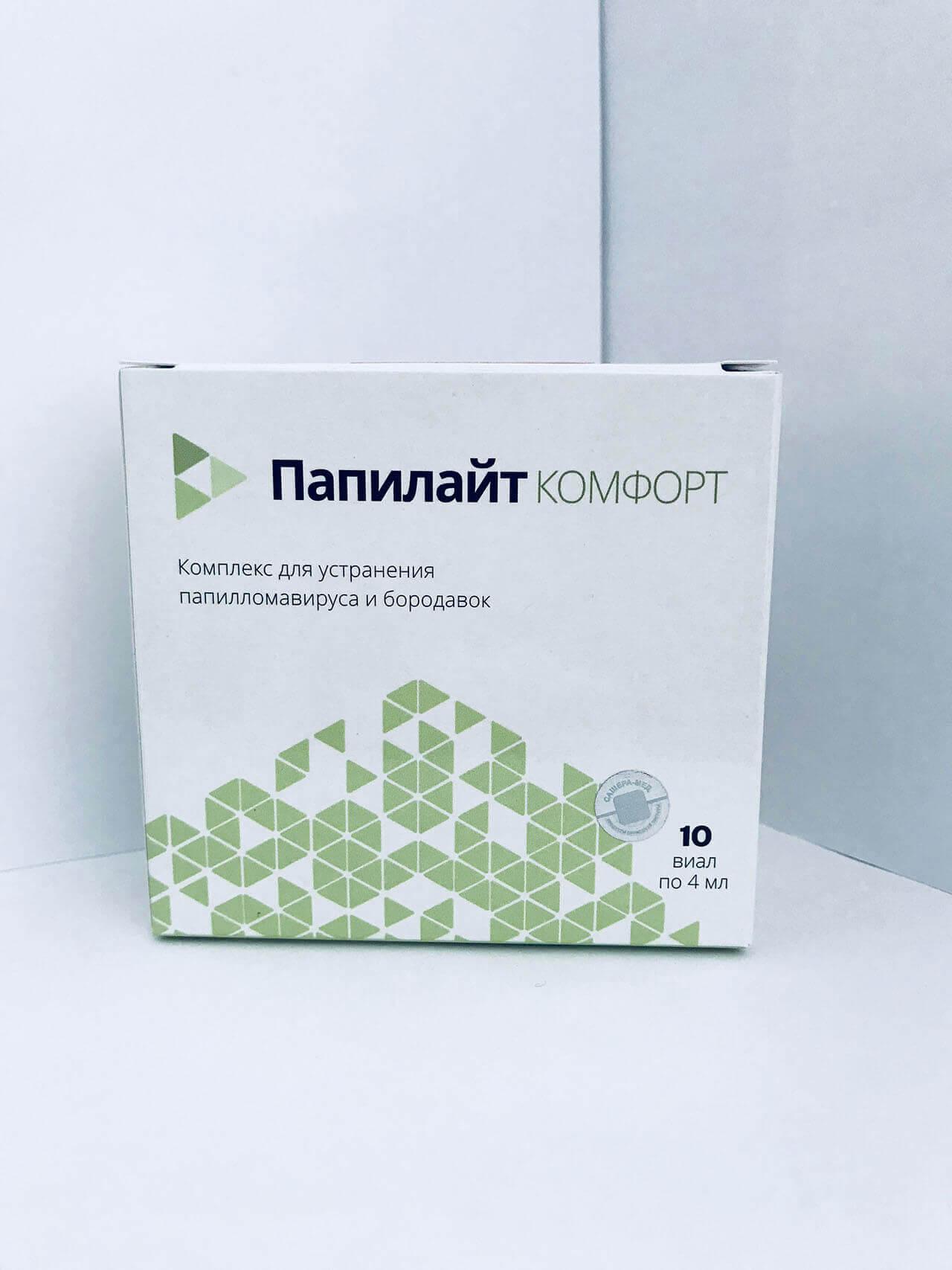 Купить Папилайт Комфорт от папиллом и бородавок в Чертково