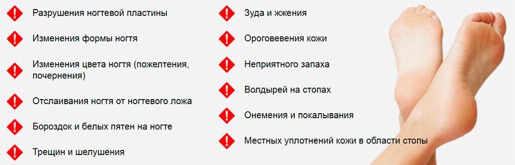 Стоп Актив - масло от грибка ногтей купить в Сеченово
